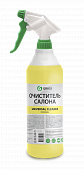 Очиститель салона Grass Universal cleaner professional с проф. тригером 1л.